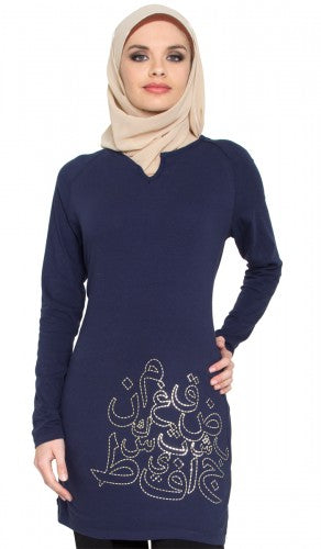 Womens Script Designer Islamic Long Navy T-Shirt  - Gold Print