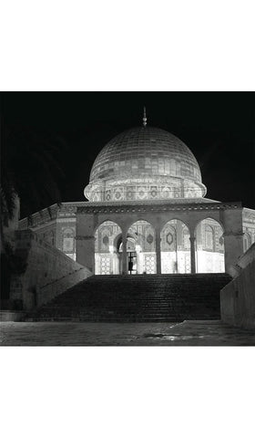 Jerusalem Islamic Art Print