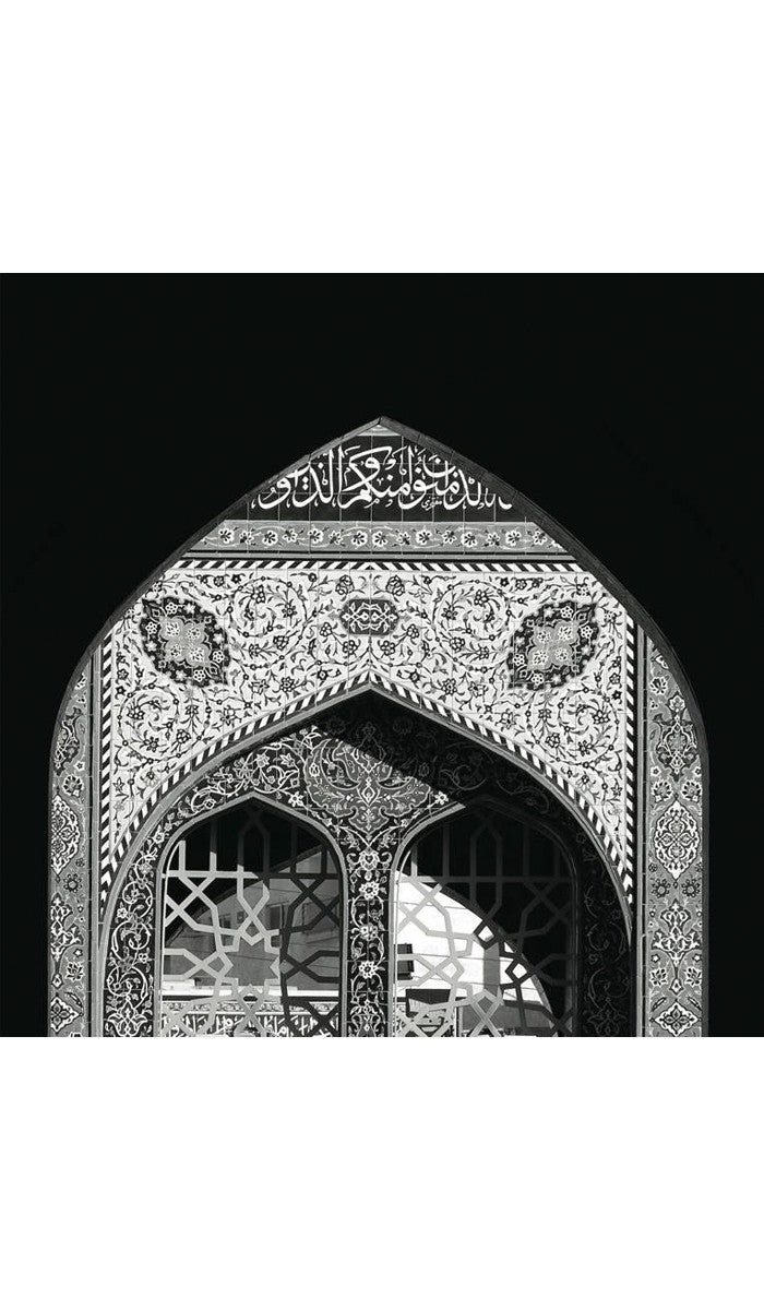 Damascus Islamic Art Print