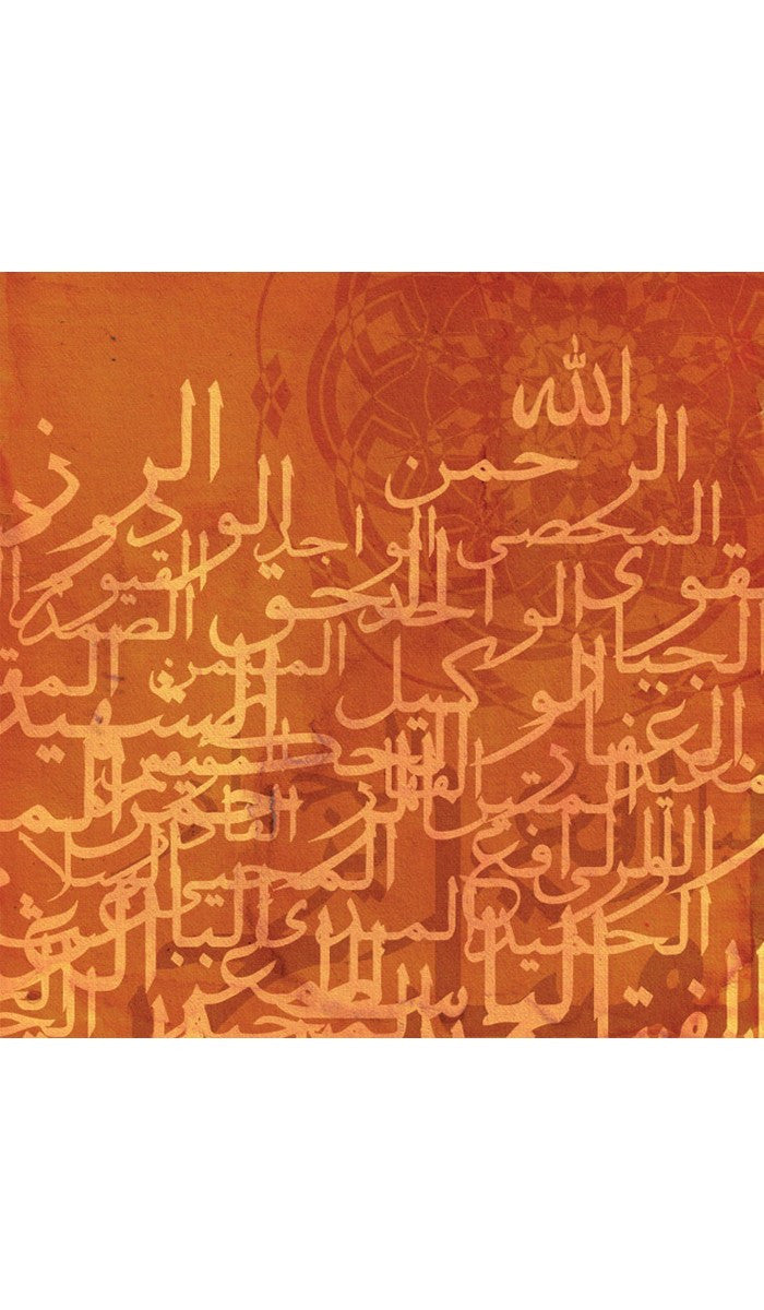 99 Names of Allah Islamic Art Print