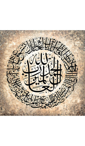 Surah Al Fatiha Ready to Hang Arabic Calligraphy Islamic Canvas - ARTIZARA.COM