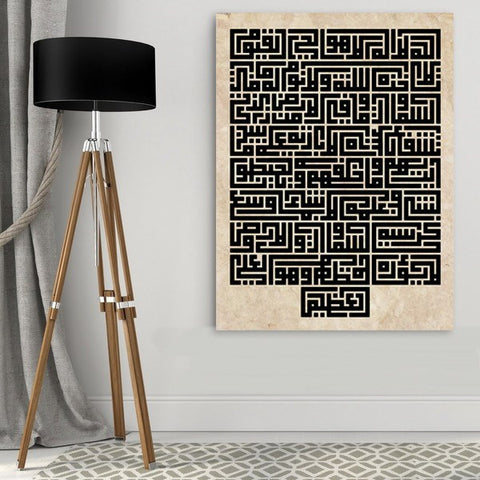 Ayatul Kursi Ready to Hang Arabic Calligraphy Islamic Canvas - ARTIZARA.COM