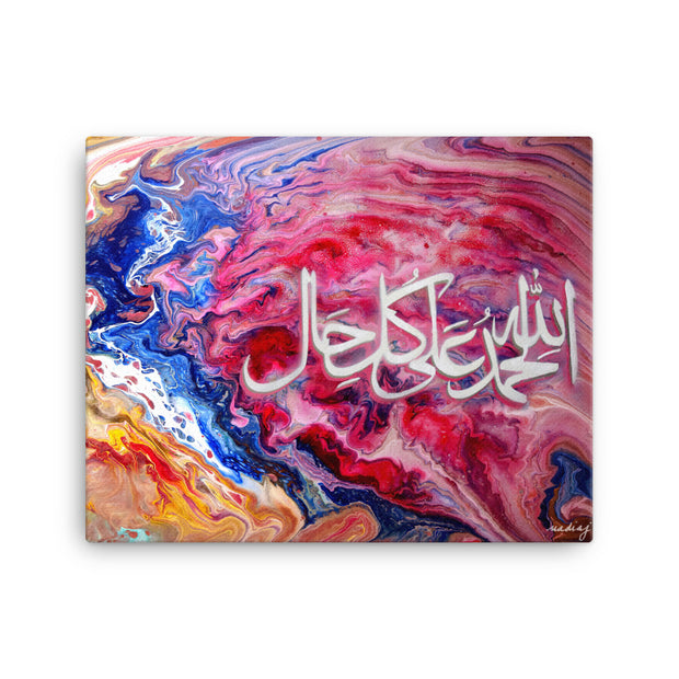 Alhamdulillah-ala-Kulli-Haal-Thanks-to God-in-all-Conditions-Ready-to-Hang Arabic-Calligraphy-Islamic-Art-Canvas-16x20-in