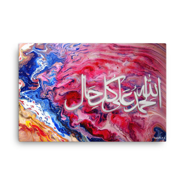 Alhamdulillah-ala-Kulli-Haal-Thanks-to God-in-all-Conditions-Ready-to-Hang Arabic-Calligraphy-Islamic-Art-Canvas-24x36-in