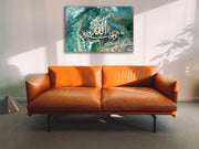 Allahu Noor us Samawaat (God is the Light of the Heavens) Ready to Hang Arabic Calligraphy Islamic Canvas Art