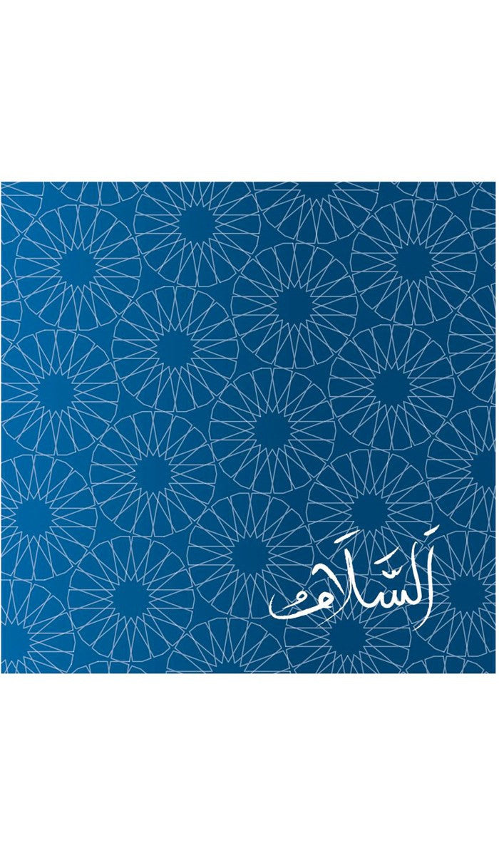 Celestial Peace Islamic Art Print