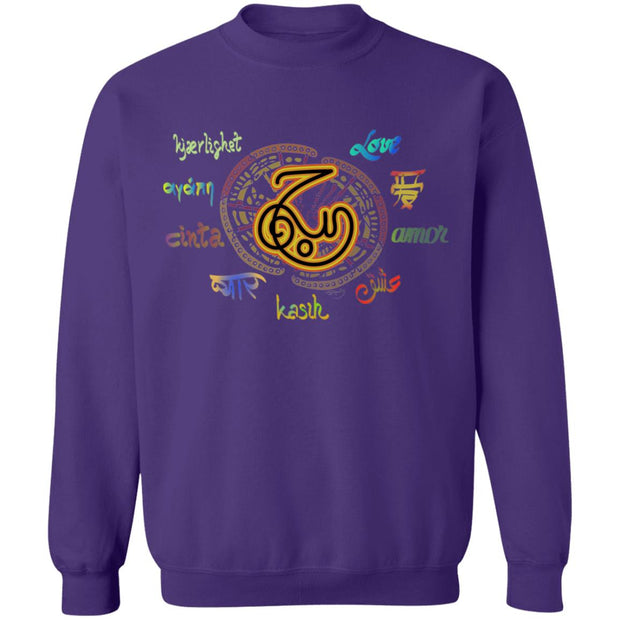 Pullover Sweatshirt with Arabic Calligraphy - Love - حُب