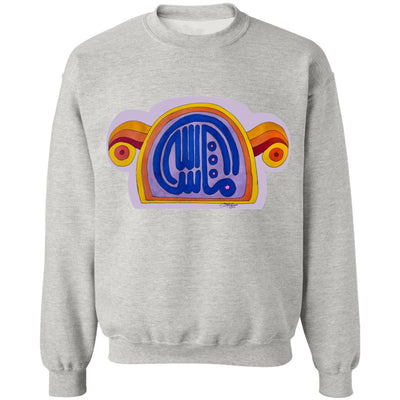 Pullover Sweatshirt with Arabic Calligraphy - MashAllah (مَا شَاءَ ٱللَّٰهُ) - Bold