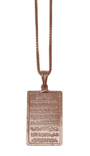 Fine Rose Gold plated Sterling Silver Ayat al Kursi (Protection) Necklace