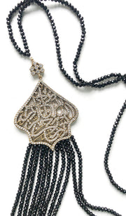 Long Multistrand Bismillah Turkish Artisan Necklace - Black