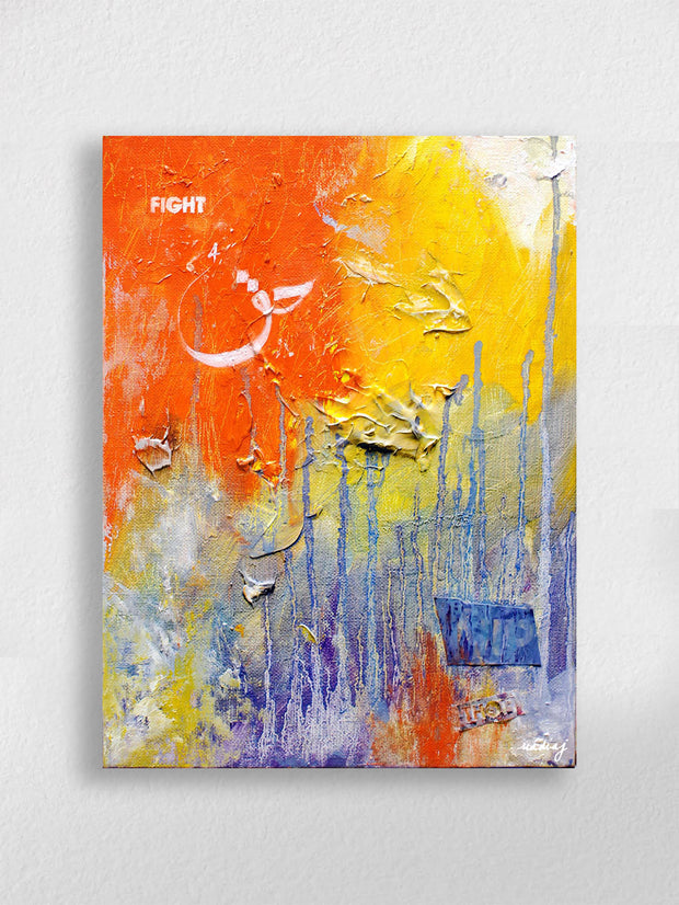 Fight for Haqq (Truth) Ready to Hang Arabic Calligraphy Islamic Canvas Art
