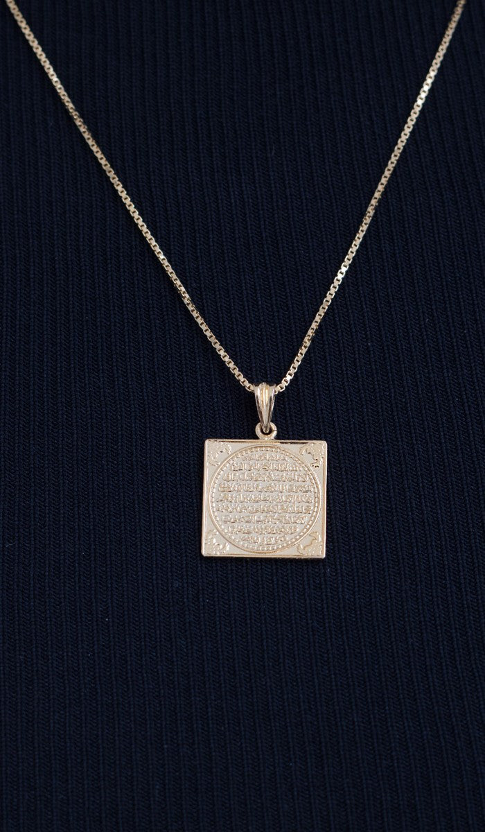 Fine 22K Gold-Plated Sterling Silver Ayat al Kursi (Protection) Necklace