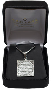 Fine Sterling Silver Ayat al Kursi (Protection) Necklace