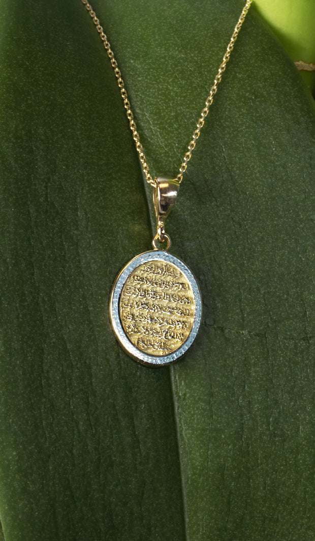 Fine 14kt Gold Oval Ayat al Kursi (Protection) Necklace - Blue