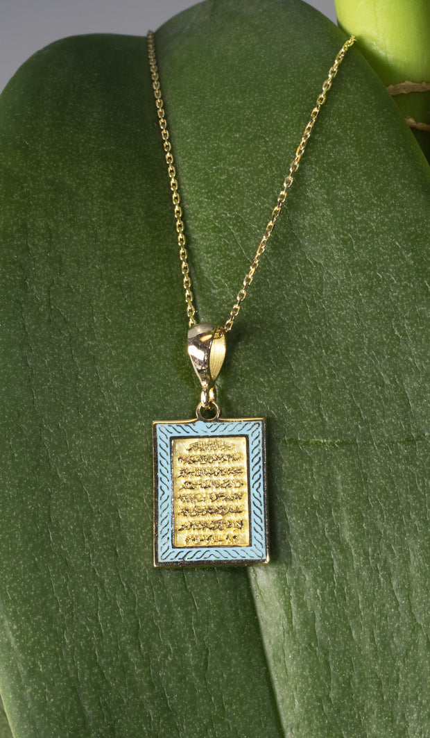 Fine 14kt Gold Rectangle Ayat al Kursi (Protection) Necklace - Blue