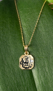 Fine 14kt Gold Square MashAllah (Praise) Necklace-Black