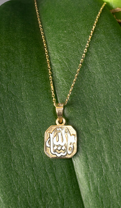 Fine 14kt Gold Square MashAllah (Praise) Necklace-White