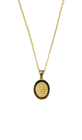 Fine 14kt Gold Oval Ayat al Kursi (Protection) Necklace - Black