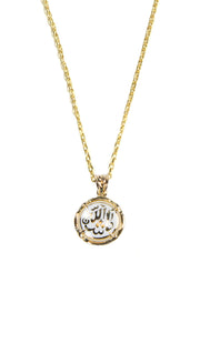 Fine 14kt Gold Round MashAllah (Praise) Necklace-White