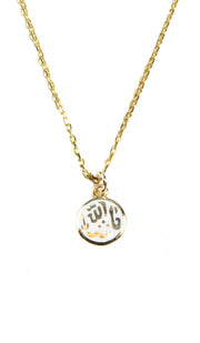 Fine 14kt Gold Round Reversible MashAllah (Praise) Evil Eye Necklace-White