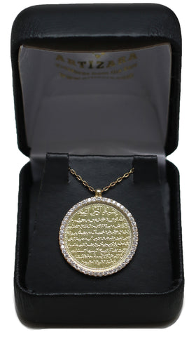 Goldplated Sterling Silver Ayat al Kursi (Protection) Necklace