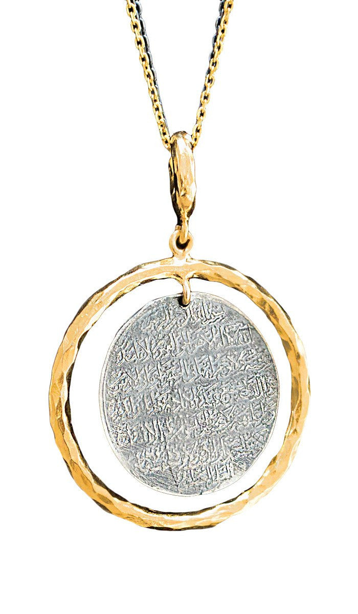 Goldplated Sterling Silver Reversible 99 Names and Kursi Necklace