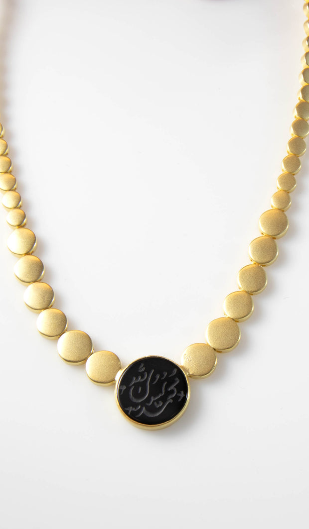 Gold plated Sterling Silver Engraved Black Onyx Muhammed Necklace