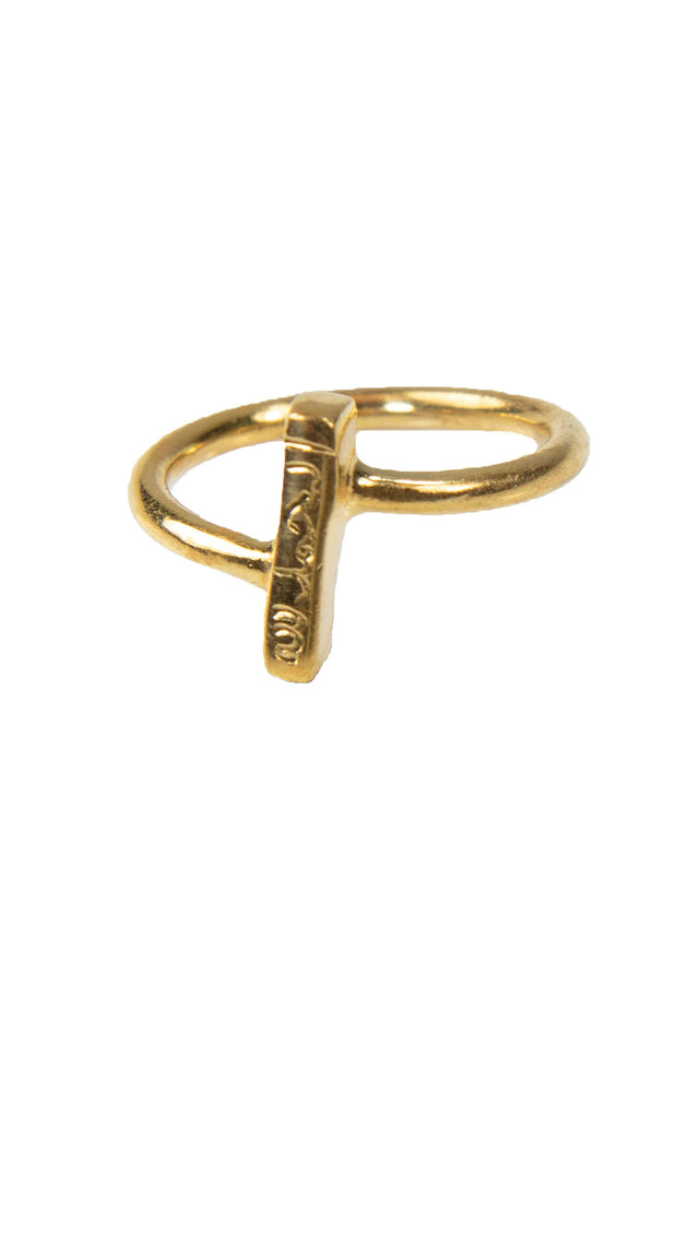 Goldplated Sterling Silver Small Alhamdulillah Ring - Gold