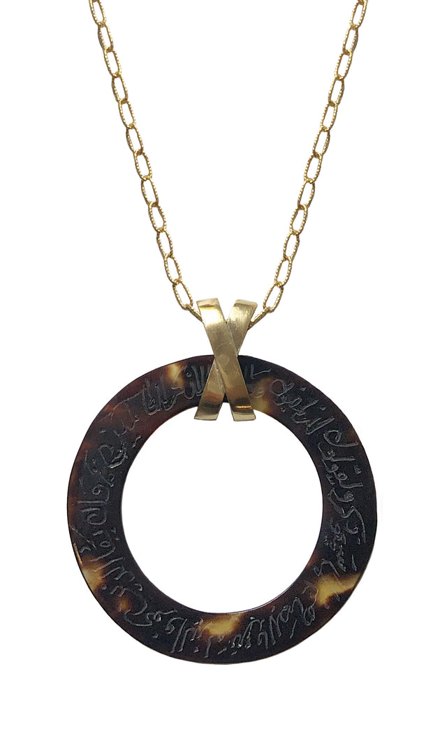 Gold plated Sterling Silver and Tortoise Shell Evil Eye Arabic Islamic Necklace