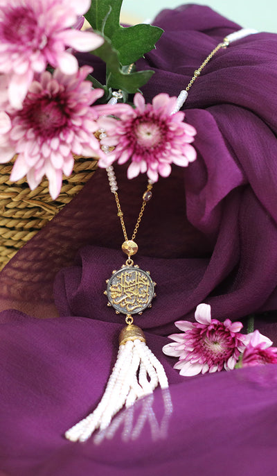Handcrafted Goldplated Sterling Silver and Pearl Long Bismillah Tassel Necklace