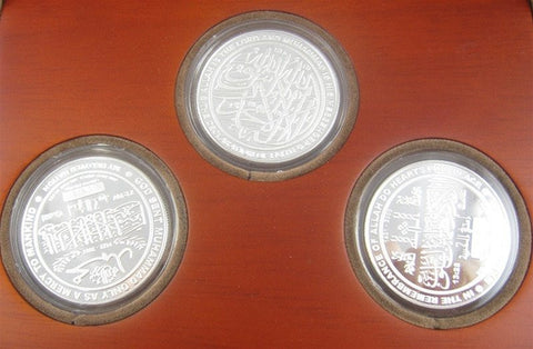 Limited Edition 1 Troy Ounce Pure Silver Islamic Coins (Set of 3) - Rosewood Case