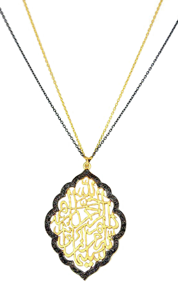 Handcrafted Gold-plated Sterling Silver Bismillah Necklace