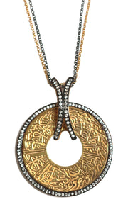 Handcrafted Goldplated Sterling Silver Surah Nur Necklace
