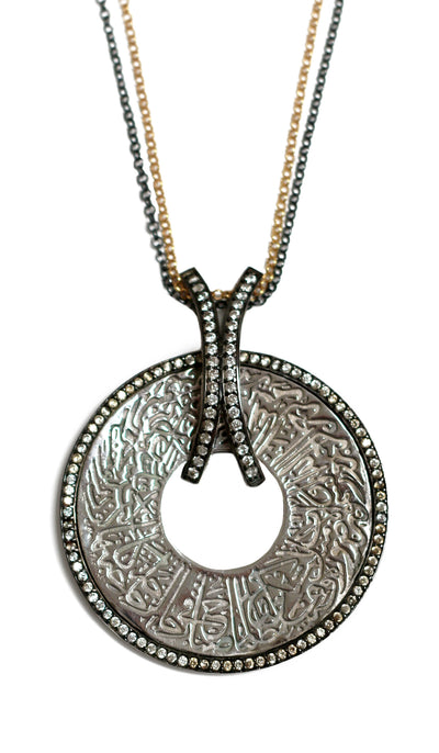Handcrafted Sterling Silver Surah Nur Necklace