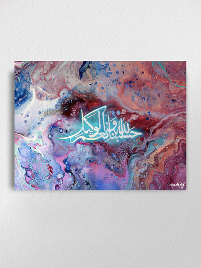 Hasbun Allahu (God is Sufficient) Ready to Hang Arabic Calligraphy Islamic Canvas Art