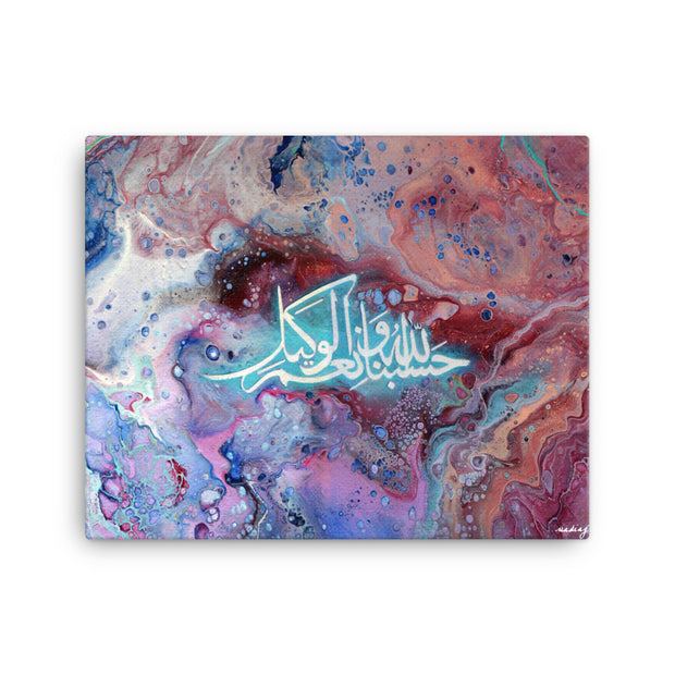 Hasbun-Allahu-God-is-Sufficient-Ready-to-Hang-Arabic-Calligraphy-Islamic-Canvas_16x20.jpg