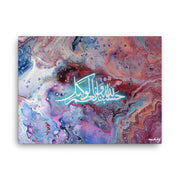 Hasbun-Allahu-God-is-Sufficient-Ready-to-Hang-Arabic-Calligraphy-Islamic-Canvas_18x24.jpg