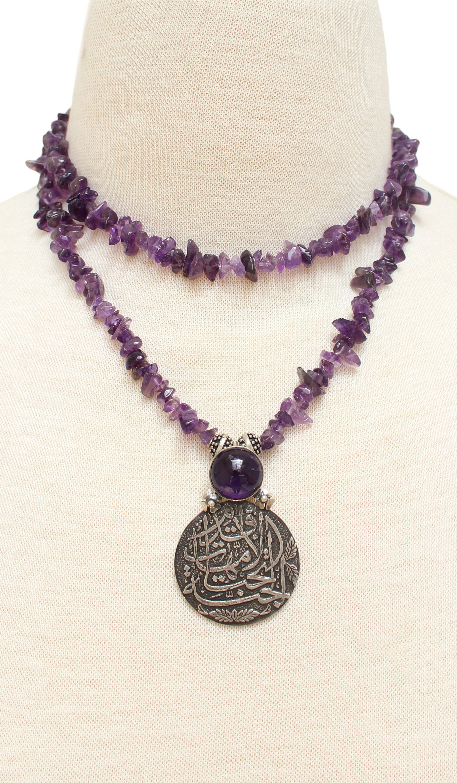 Heaven is under the Mothers' Feet Sterling Silver Arabic Islamic Necklace