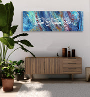 Inna Maal UsriYusra (After Hardship comes Ease) Ready to Hang Arabic Calligraphy Islamic Canvas Art