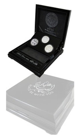Limited Edition 1 Troy Ounce Pure Silver Islamic Coins (Set of 3) - Black Lacquer Case