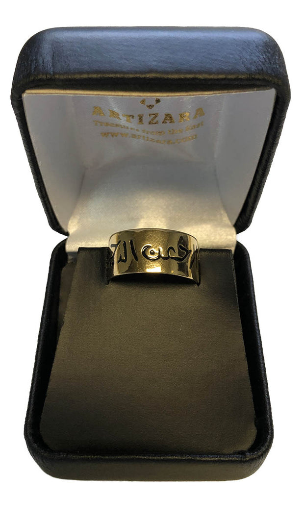 Modern Goldplated Sterling Silver Non-tarnish Engraved Bismillah Ring