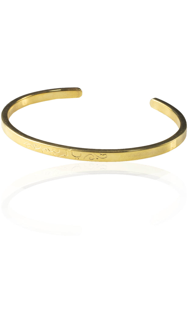 Modern Sterling Silver 99 Names Stacking Bracelet - Gold