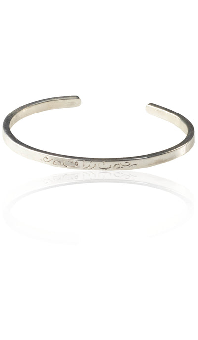 Modern Sterling Silver 99 Names Stacking Bracelet