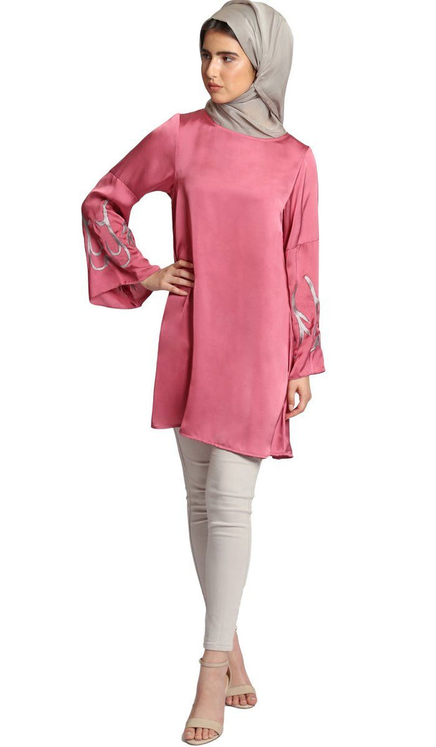Naz Silky Embroidered Formal Long Tunic Dress - Mauve Pink