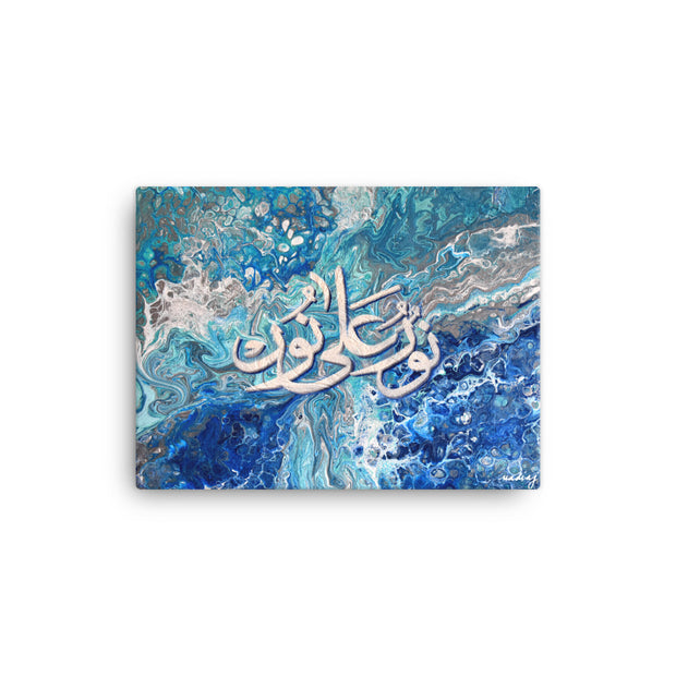 Noorun-Ala-Noor-Light-upon-Light-Ready-to-Hang-Arabic-Calligraphy-Islamic-Canvas-Wall-Art-12x16