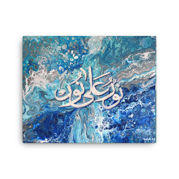 Noorun-Ala-Noor-Light-upon-Light-Ready-to-Hang-Arabic-Calligraphy-Islamic-Canvas-Wall-Art-16x20