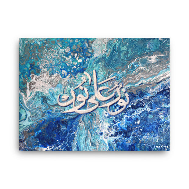 Noorun-Ala-Noor-Light-upon-Light-Ready-to-Hang-Arabic-Calligraphy-Islamic-Canvas-Wall-Art-18x24