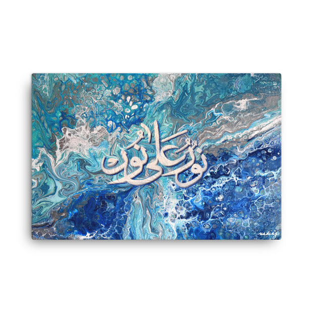 Noorun-Ala-Noor-Light-upon-Light-Ready-to-Hang-Arabic-Calligraphy-Islamic-Canvas-Wall-Art-24x36