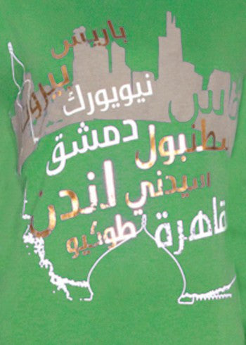 One World Designer Long Muslim T Shirt - Green - ARTIZARA.COM