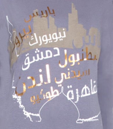 One World Designer Long Muslim T Shirt - Gray